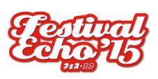 festival-eco 【FESTIVAL ECHO'15×瓦版】フェス・スタイリングとはなにか?をプロに聞きました!