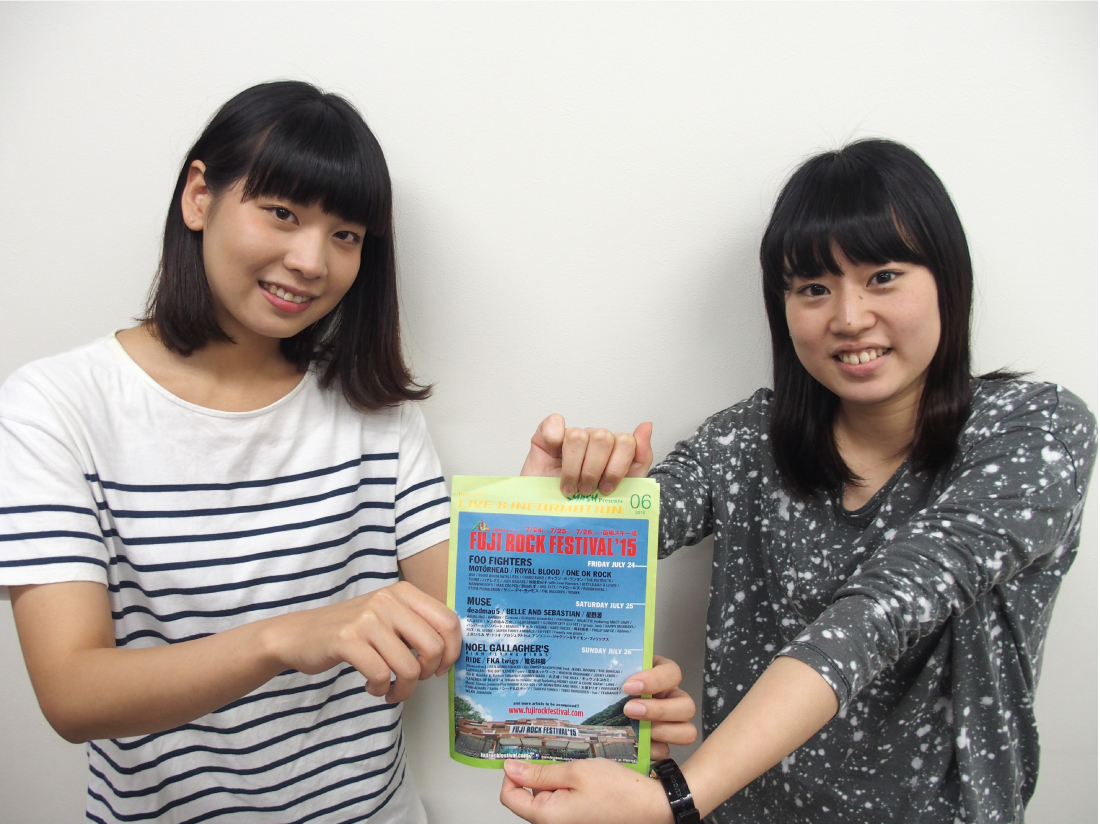 hajimete_main_007 【特集】オフィシャルツアーで行くフジロック!女子2人で行くなら、どのプランがベスト?