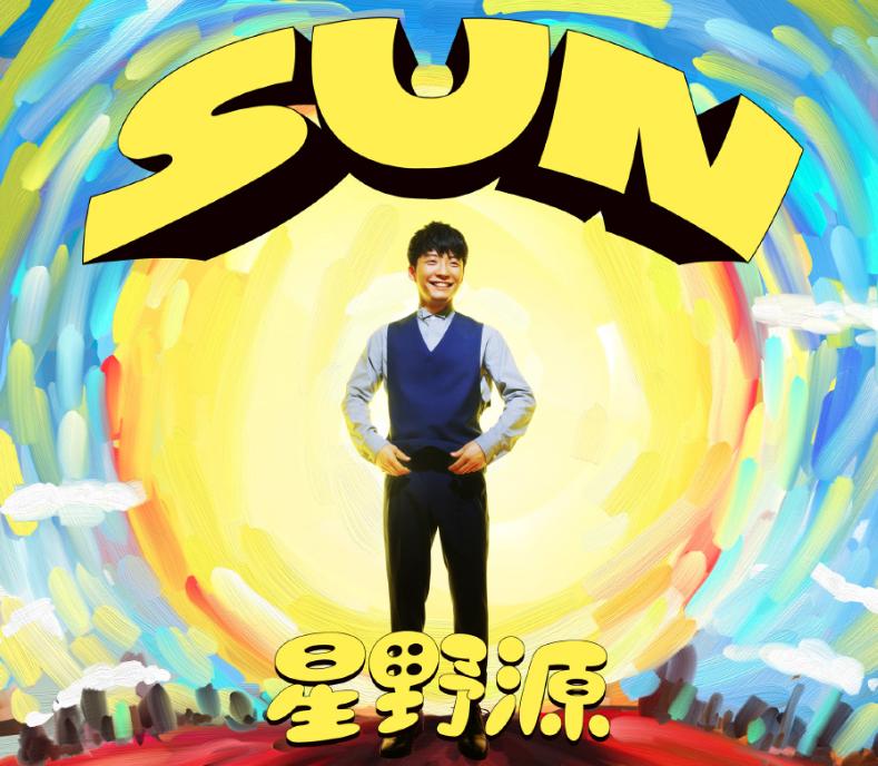 hoshino-sun 星野源、復帰後初のフジロック【FESTIVAL ECHO '15 × 瓦版特集 VOL.2】