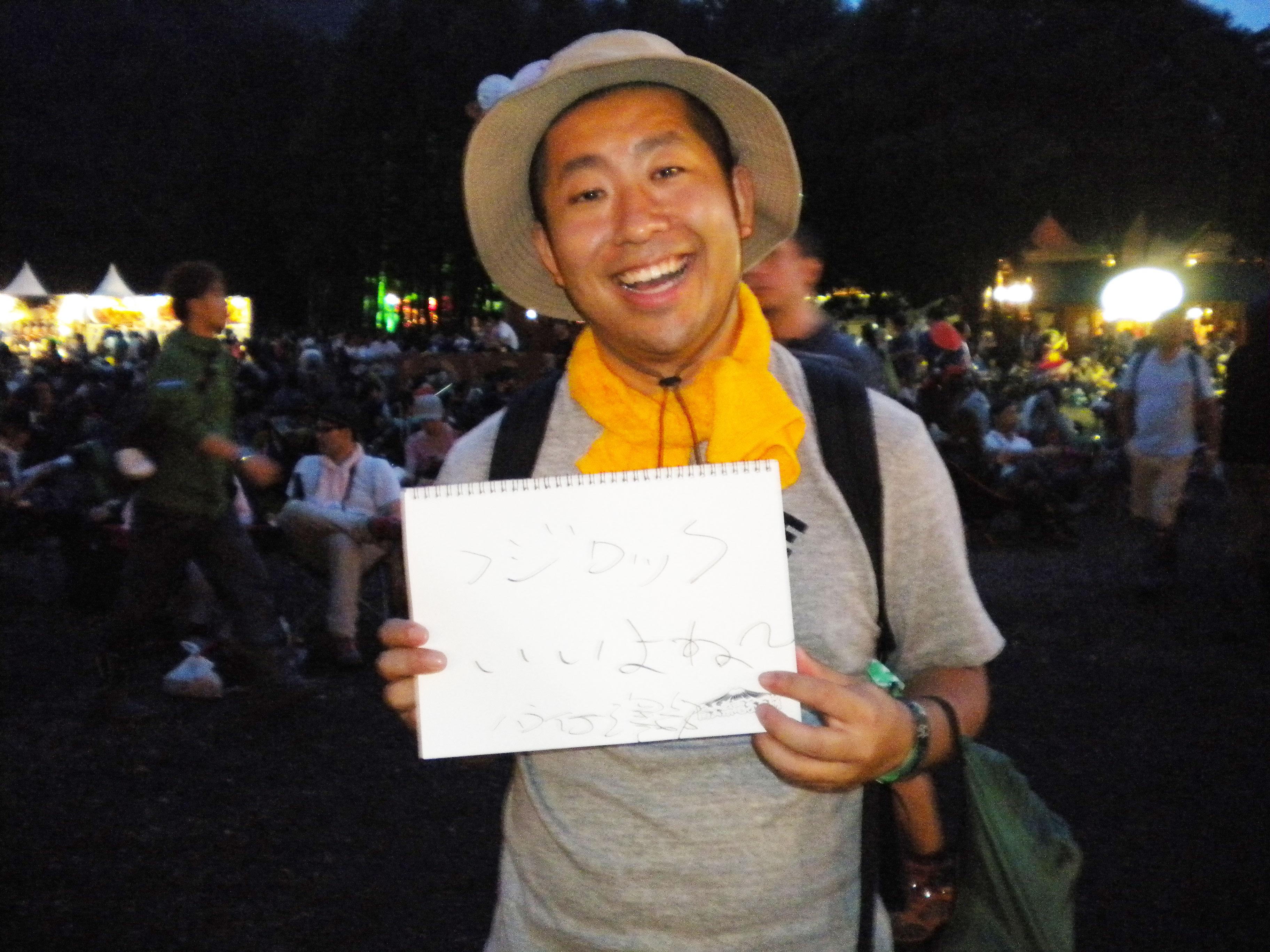 sawabe フジロック会場で発⾒!有名人フォトスナップ【前夜祭&1 ⽇⽬】