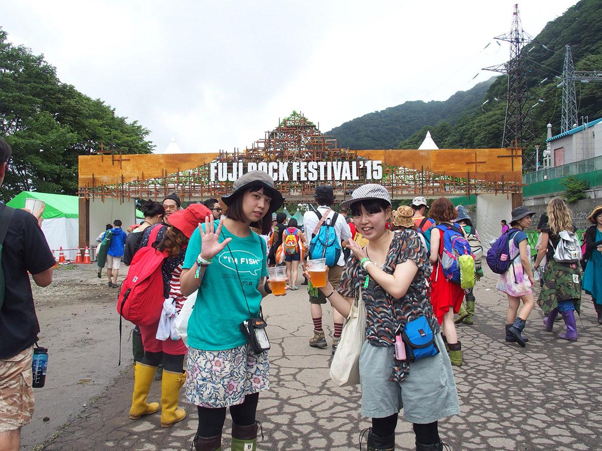 12 【オフィシャルツアーレポート】あの女子大生がついに初フジロックに!