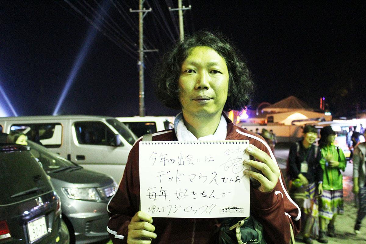 IMG_0736 フジロック会場で発⾒!有名人フォトスナップ【2⽇⽬】