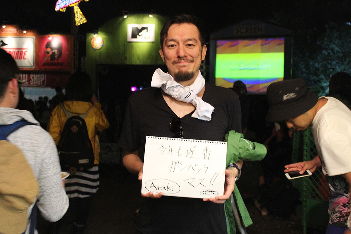 IMG_0795 フジロック会場で発⾒!有名人フォトスナップ【2⽇⽬】