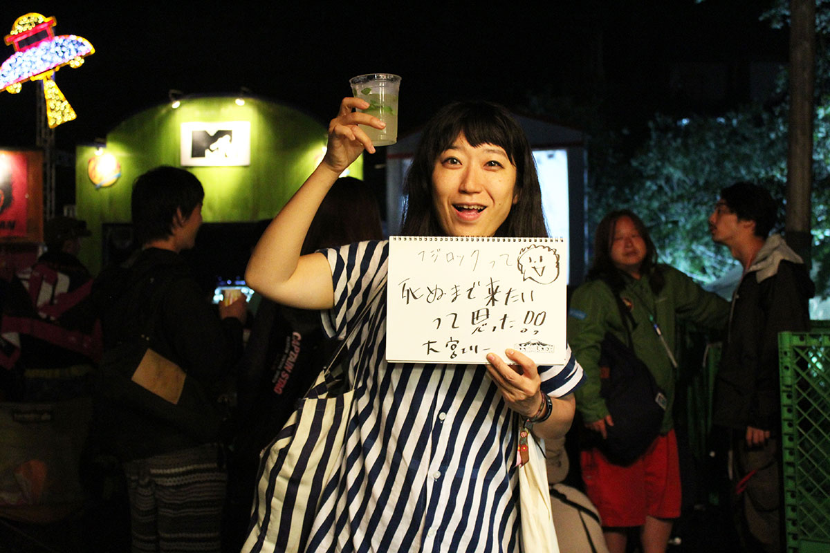 IMG_0798 フジロック会場で発⾒!有名人フォトスナップ【2⽇⽬】