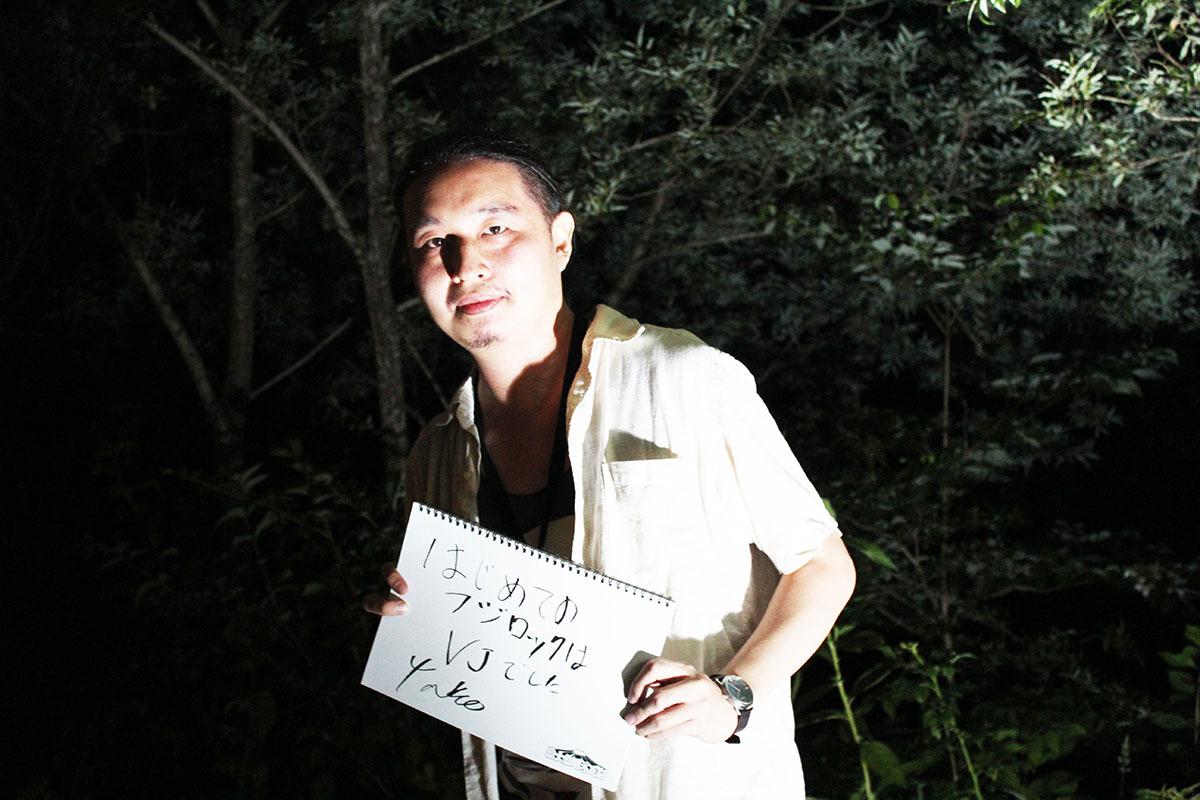 yakou フジロック会場で発⾒!有名人フォトスナップ【2⽇⽬】