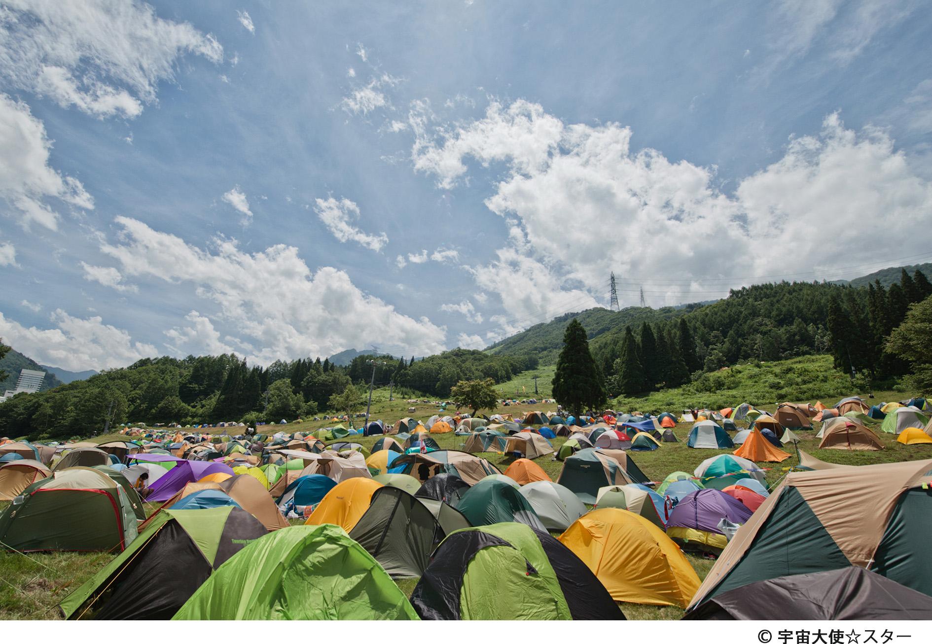 camp_site フジロック生みの親、日高正博氏インタビュー 『後編:フジロック ついに約束の地、苗場へ』