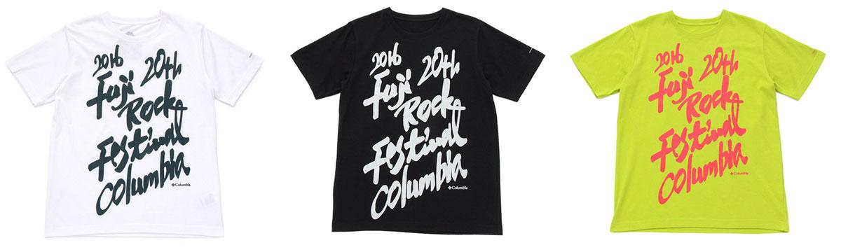 columbia_t 音楽好き芸人ハライチ、今年はふたりでフジロックへ行こう!?お気に入りのロックTシャツ対決も!