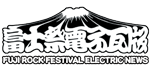 富士祭電子瓦版 – FUJI ROCK FESTIVAL ELECTRONIC NEWS
