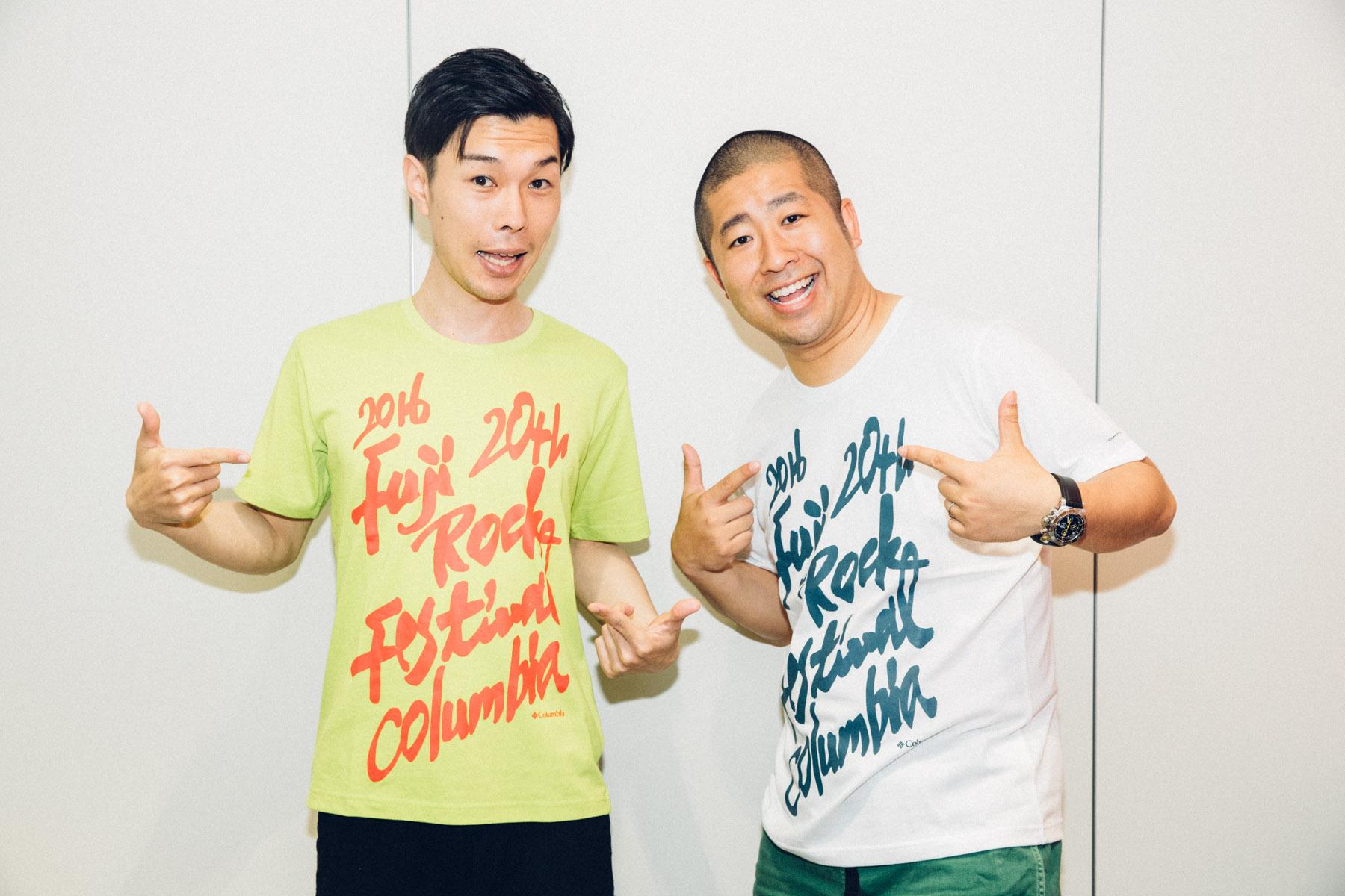 音楽好き芸人ハライチ、今年はふたりでフジロックへ行こう!?お気に入りのロックTシャツ対決も!