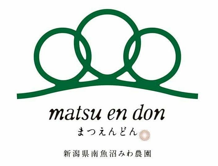 matsuendon_cut 【こどもフジロック】こどもフジごはん 2016