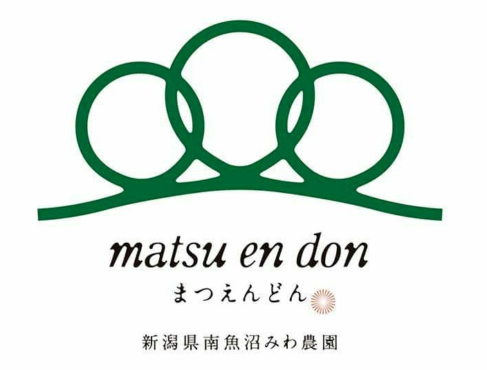 matsuendon_cut