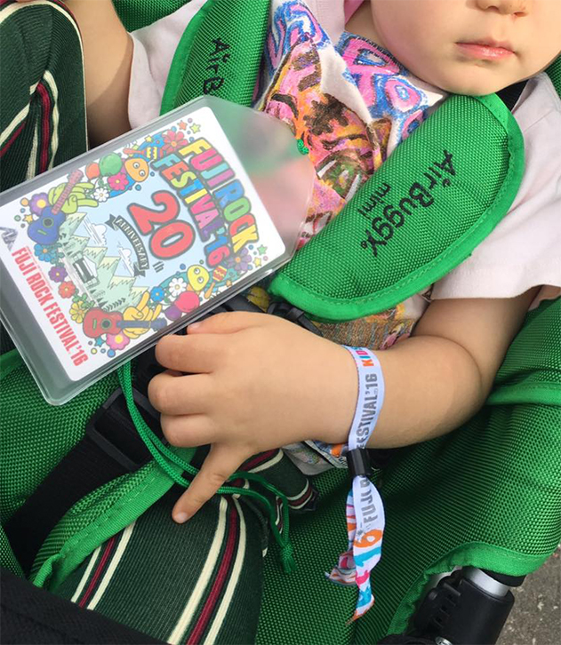 13 【こどもフジロック】FUJI ROCK FESTIVAL'16子連れフェス体験記〜1歳児との過ごし方〜
