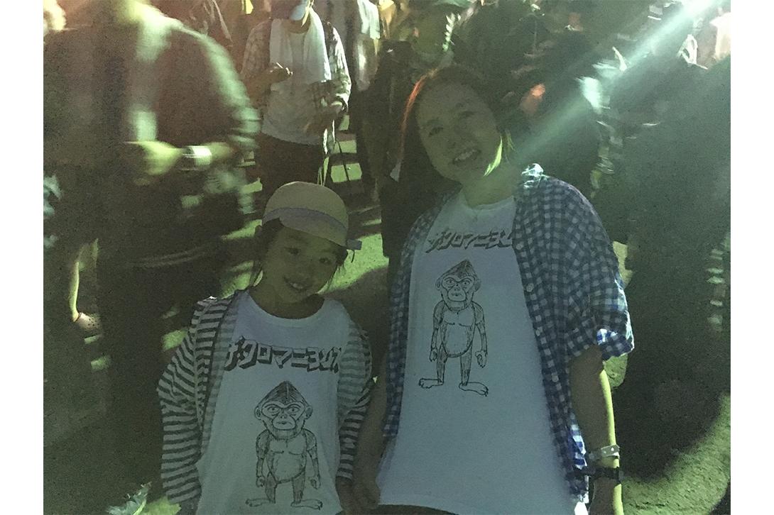 33 【こどもフジロック】FUJI ROCK FESTIVAL'16子連れフェス体験記〜1歳児との過ごし方〜