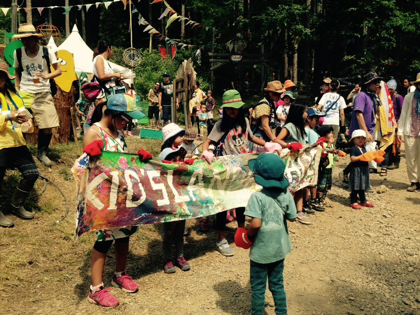 parade1_misato_ishitobi