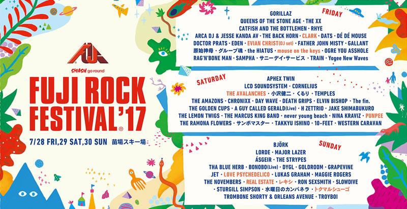 フジロック、CLARKやTHE AVALANCHESら全9組が出演決定。予習も忘れずに!#fujirock