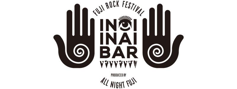 """3448 金曜深夜に<""""INAI INAI BAR"""" produced by ALL NIGHT FUJI>が開催決定"""