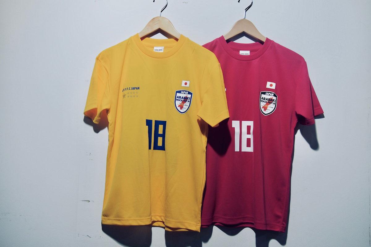 04_800 Tシャツの季節がやって来た!本格フェスシーズンにおすすめの「岩盤×フェス サッカーT」を徹底解説!!