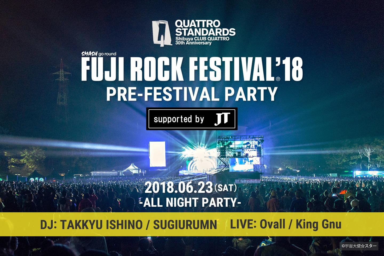 0523 Ovallが語るフジロックとプレパーティー、活動再開から見えてきた新たな音楽#fujirock