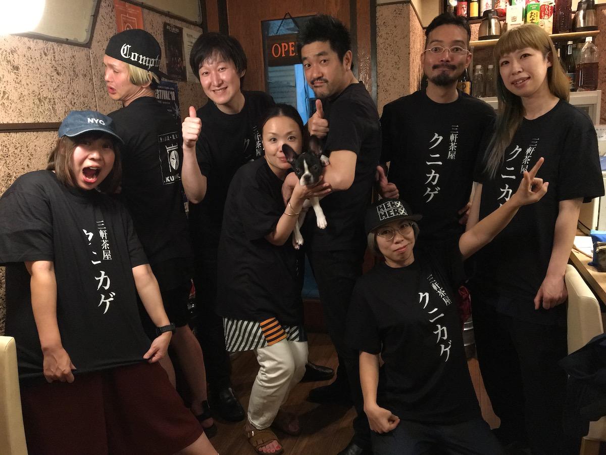 19 〜こどもフジごはん 2018〜