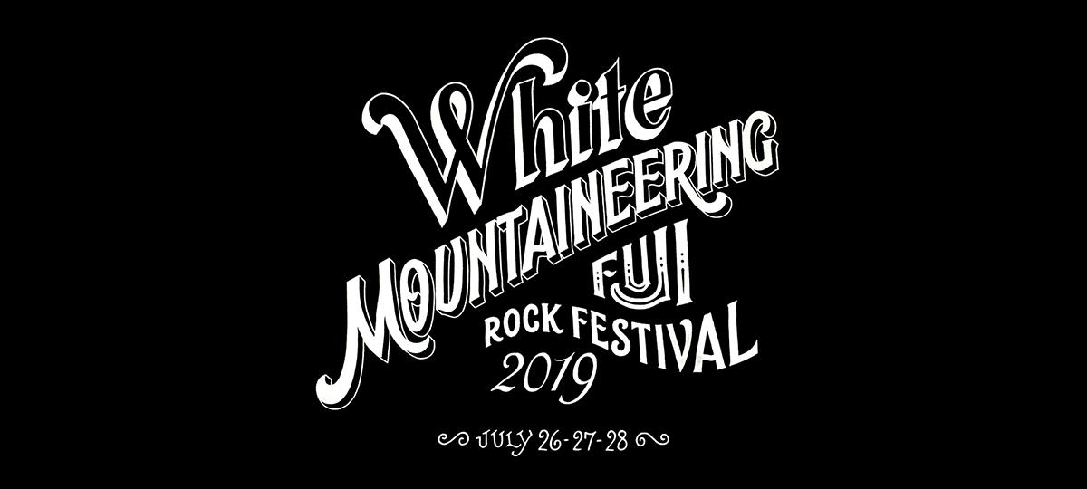 """frf_aizawayosuke_05 White Mountaineering・相澤陽介が手がけるフジコレ'19と自らへの""""ご褒美""""#fujirock"""