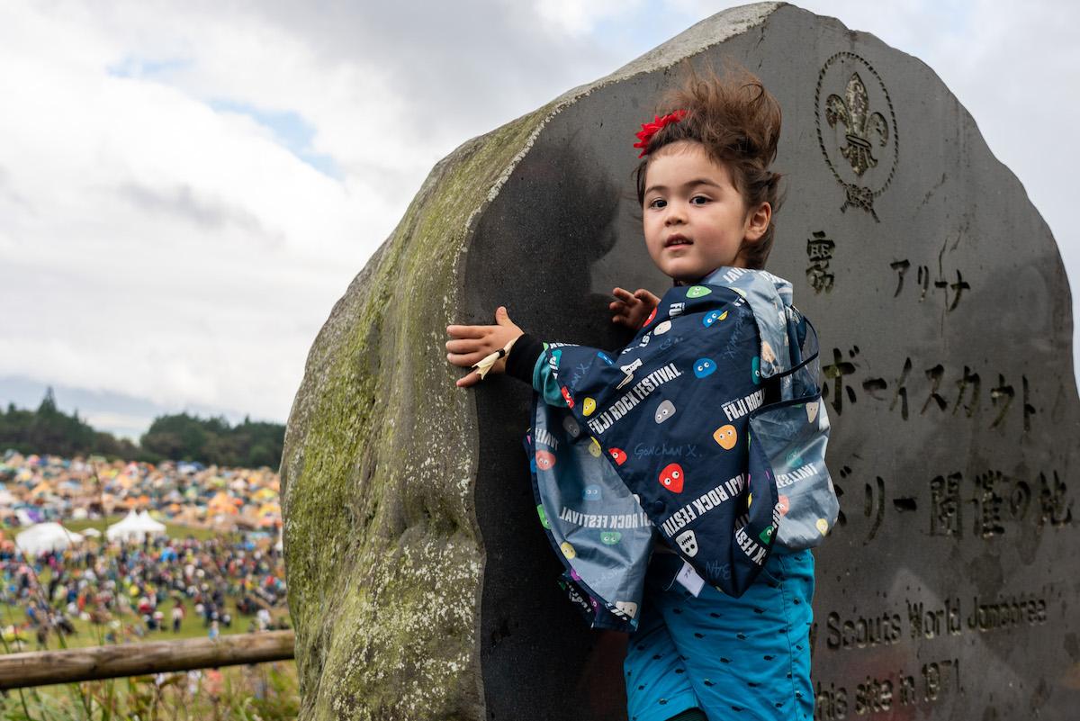 19 【こどもフジロック】朝霧Jam'18子連れフェス体験記〜3歳児とのキャンプ・イン・フェスの過ごし方〜