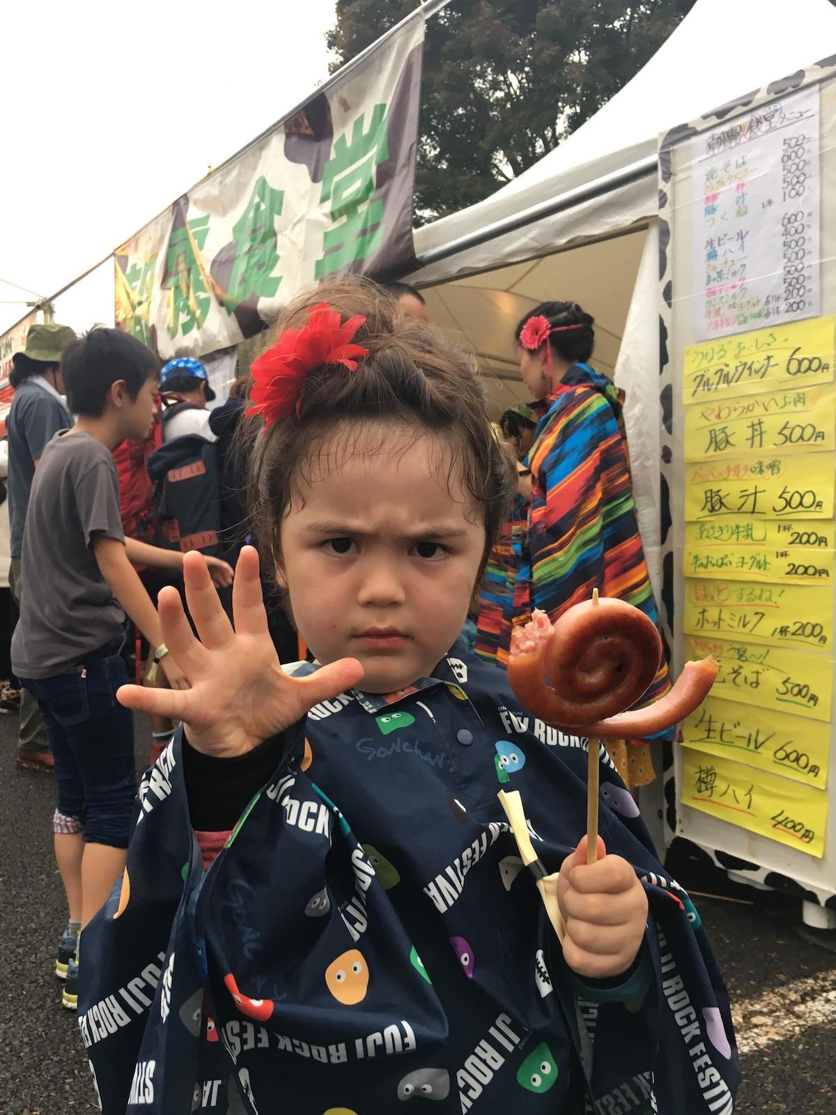 24 【こどもフジロック】朝霧Jam'18子連れフェス体験記〜3歳児とのキャンプ・イン・フェスの過ごし方〜