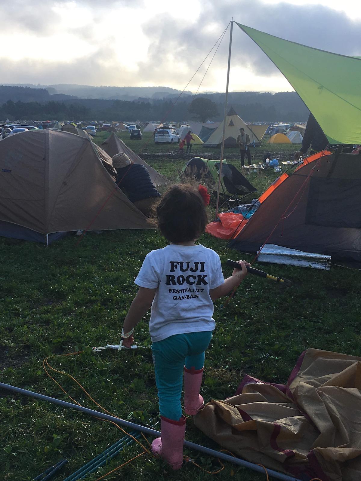 41 【こどもフジロック】朝霧Jam'18子連れフェス体験記〜3歳児とのキャンプ・イン・フェスの過ごし方〜