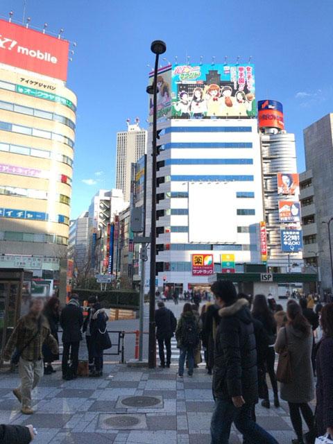 2 今年のフジロック早割は渋谷ではなく【池袋】ですよ!迷わず整理券を入手するためのガイドラインはコチラ