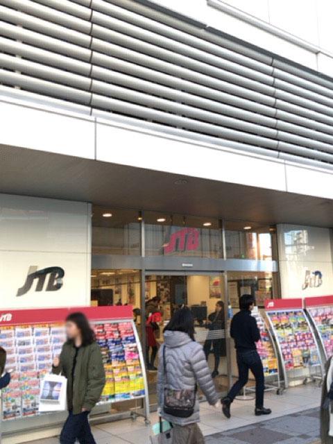 4 今年のフジロック早割は渋谷ではなく【池袋】ですよ!迷わず整理券を入手するためのガイドラインはコチラ