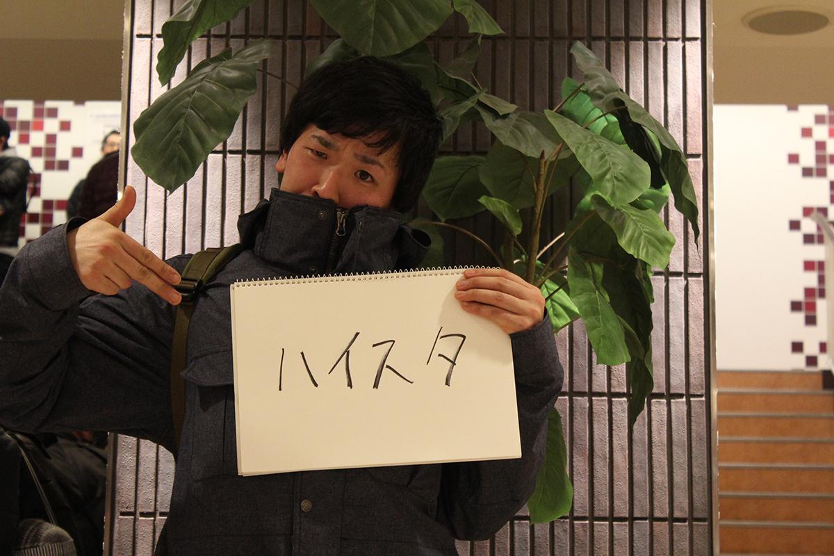 IMG_0404 【販売終了】岩盤で販売をしたフジロック『早割チケット』に早朝から並ぶ強者を直撃!フジロックでみたいアーティストは? #fujirock