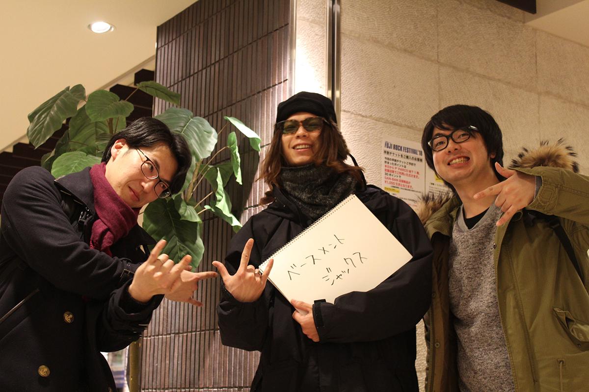 IMG_0434 【販売終了】岩盤で販売をしたフジロック『早割チケット』に早朝から並ぶ強者を直撃!フジロックでみたいアーティストは? #fujirock