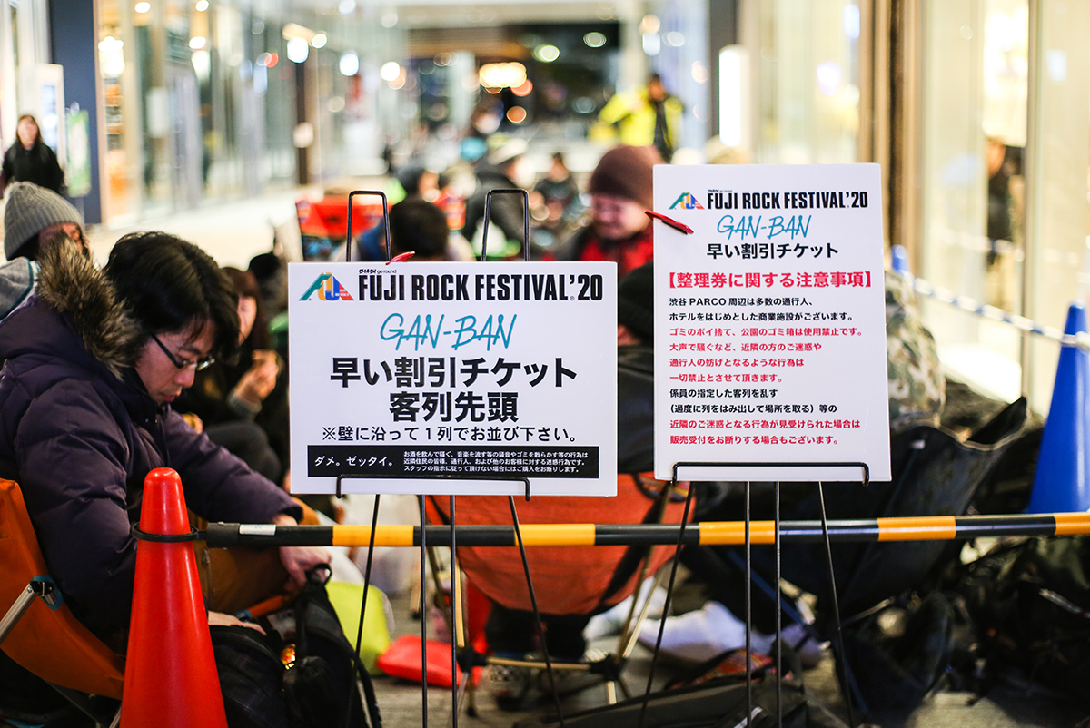2003_fujirock-2020-ticket-report_04 フジロック名物「早割」店頭販売の今年の様子は?新生渋谷PARCOにて初開催#fujirock