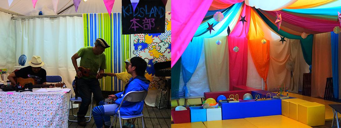 7977-7980 【こどもフジロック】FUJI ROCK FESTIVAL'17子連れフェス体験記〜2歳児との過ごし方〜