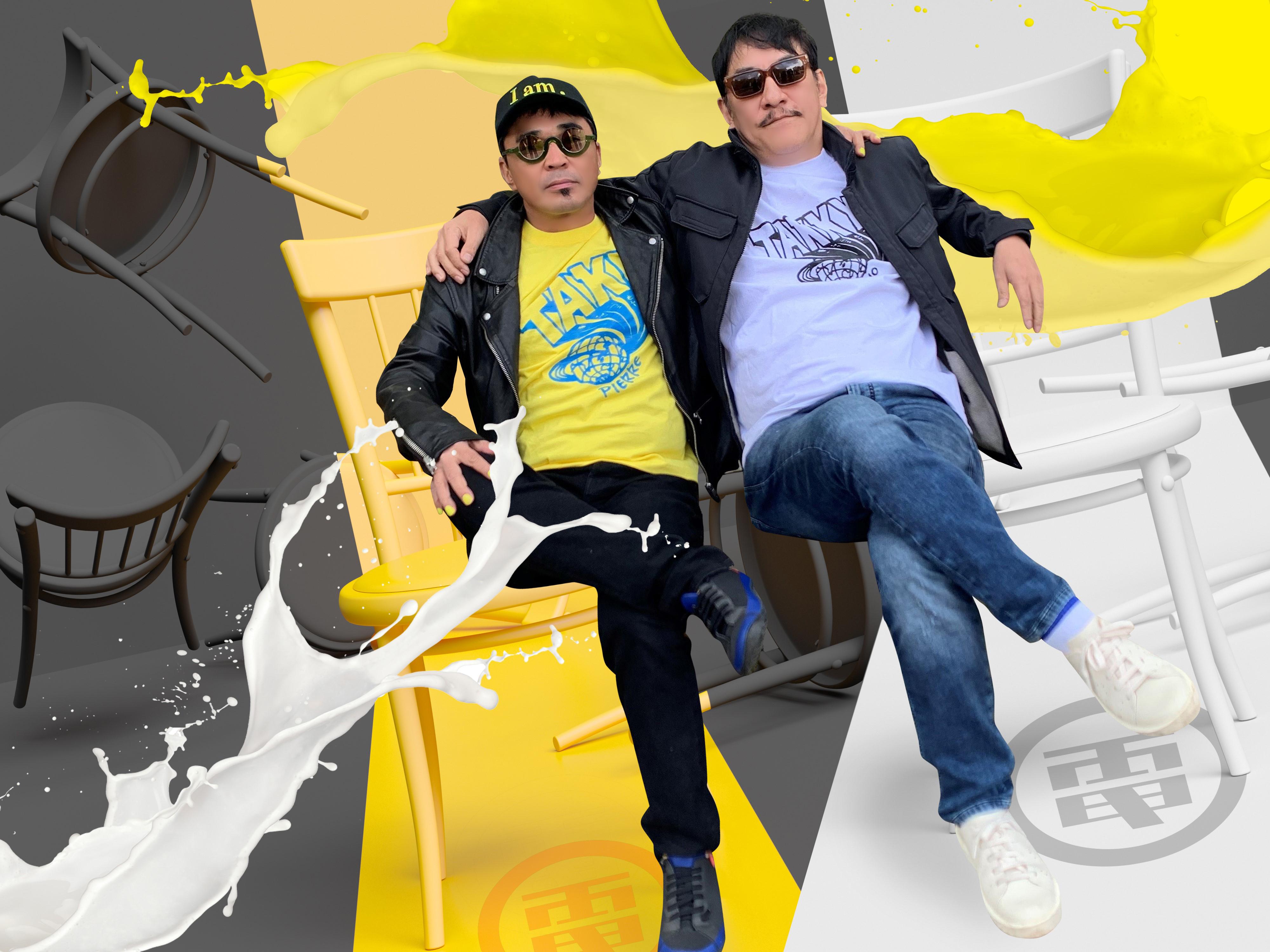 denki_groove FRF'20 LIVE ON YOUTUBE配信直前!見所&過去ライブ振り返りまとめ | 津田昌太朗