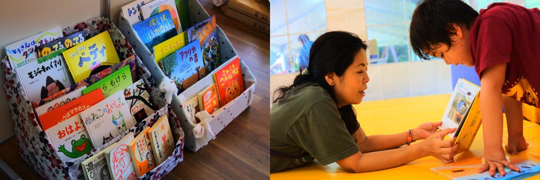 kodomofuji_19report_09 【こどもフジロック】FUJI ROCK FESTIVAL'19子連れフェス体験記〜4歳児との過ごし方〜