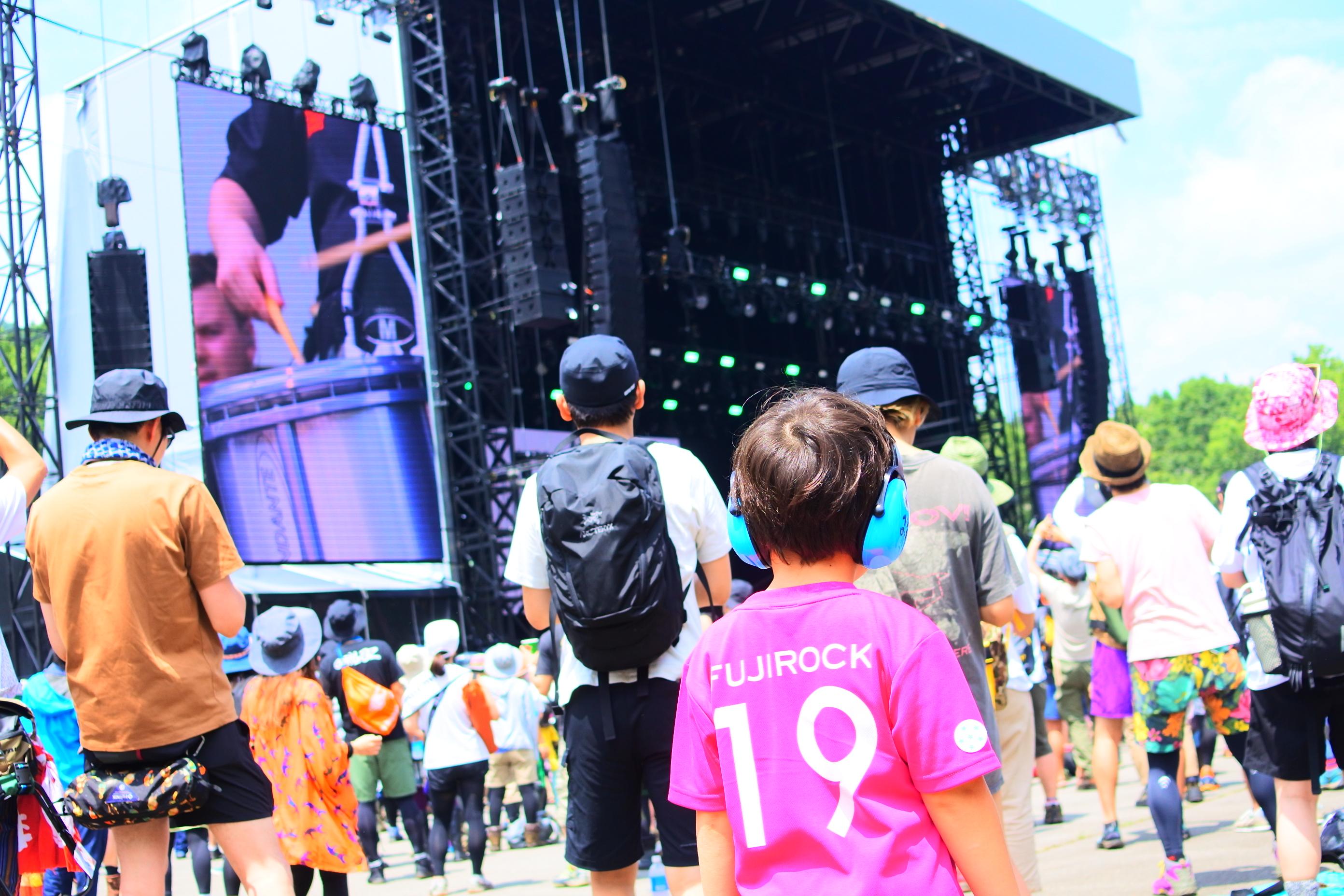 kodomofuji_19report_16 【こどもフジロック】FUJI ROCK FESTIVAL'19子連れフェス体験記〜4歳児との過ごし方〜