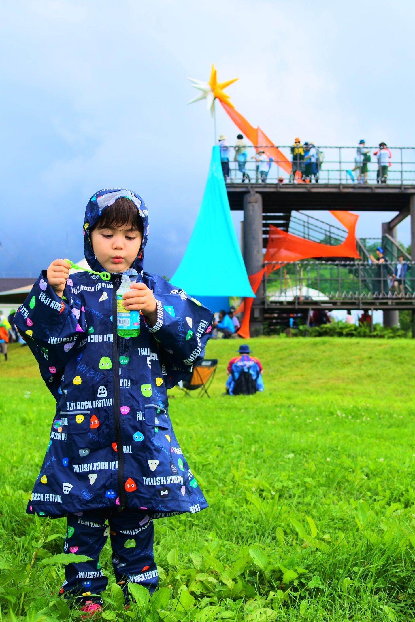 kodomofuji_19report_35-1440x2160 【こどもフジロック】FUJI ROCK FESTIVAL'19子連れフェス体験記〜4歳児との過ごし方〜
