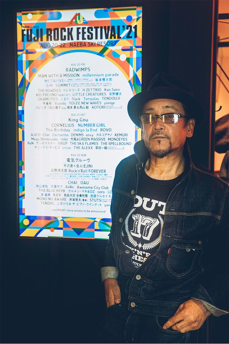 0610_taf_junji-ikehata_009 池畑潤二がセッションステージで繋ぐフジロックと音楽のストーリー#fujirock