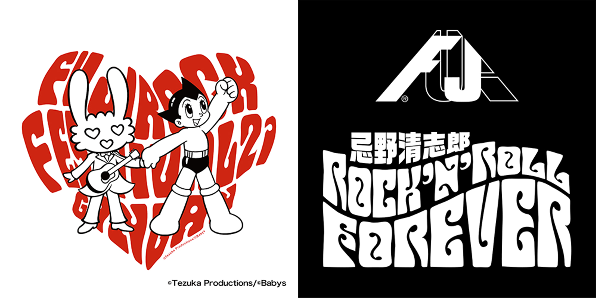 0610_taf_junji-ikehata_12 池畑潤二がセッションステージで繋ぐフジロックと音楽のストーリー#fujirock