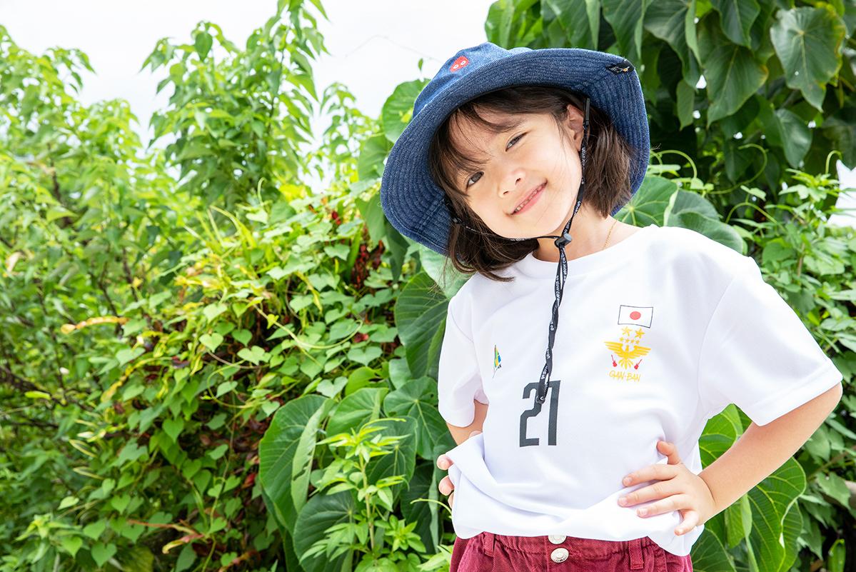 0708_news_fujirock-2021-goods-kidssnap_01 【ファッションスナップ第二弾】フジロック'21に行くならば|キッズグッズ特集 #fujirock