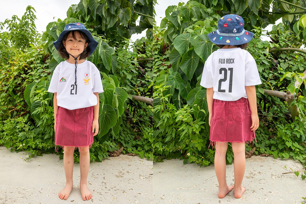 0708_news_fujirock-2021-goods-kidssnap_03 【ファッションスナップ第二弾】フジロック'21に行くならば|キッズグッズ特集 #fujirock