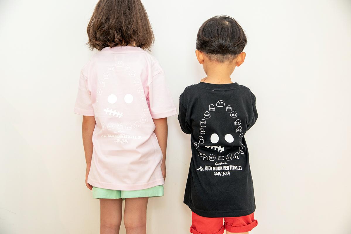 0708_news_fujirock-2021-goods-kidssnap_11 【ファッションスナップ第二弾】フジロック'21に行くならば|キッズグッズ特集 #fujirock
