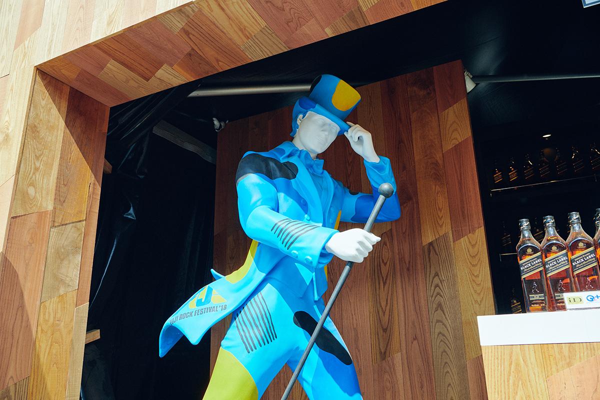 """0717_johnniewalker_05 今年もフジロック限定フレーバー「ジョニーハイボール""""FUJI ROCK""""スタイル」で乾杯!フジロックと世界No.1(*)スコッチウイスキーの魅力を語る"""