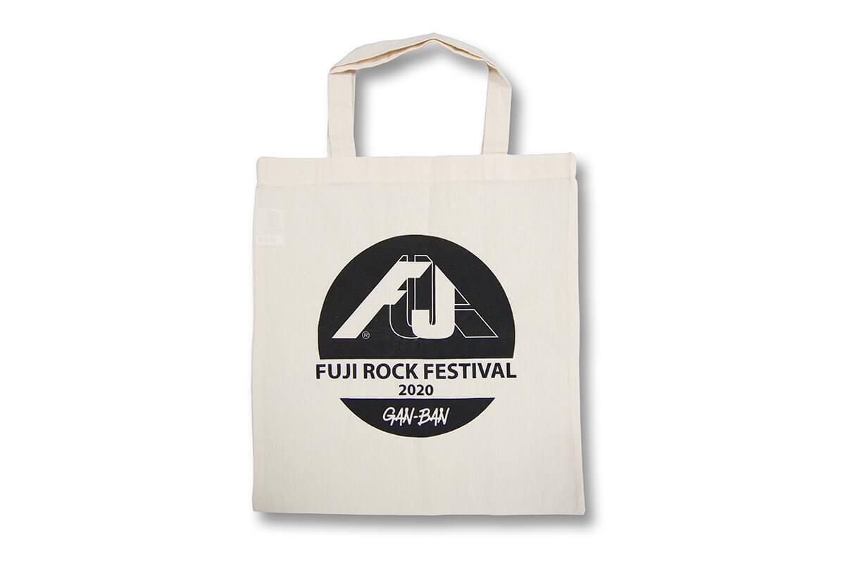 0730_KOFR_5 フジロックYouTube配信決定!おうちでフジロックを楽しめる〈Keep On Fuji Rockin'〉もスタート! #fujirock