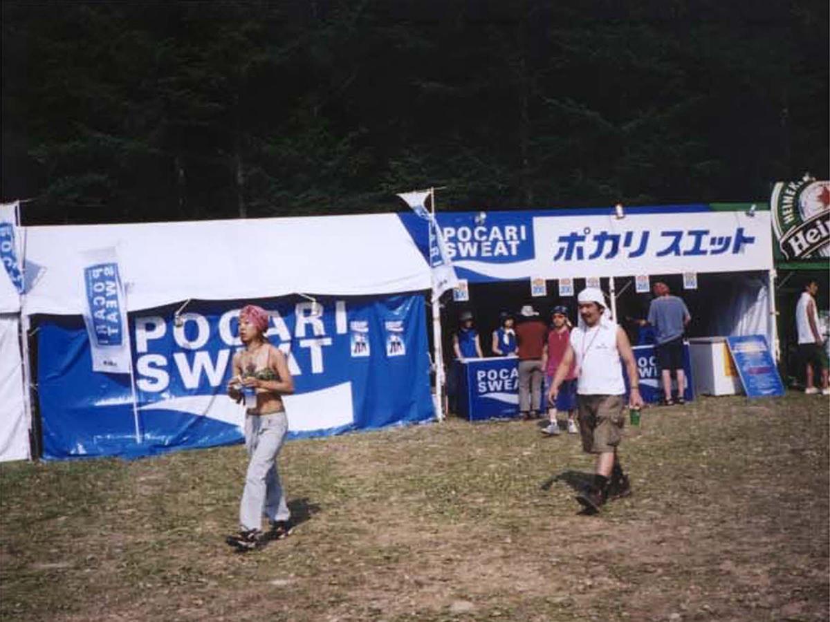 1908_pocari_ataso_08 フジロック2021に思いを馳せて。苗場で歩んできたフジロック史を振り返る by あたそ