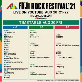 fujirock-2021-7_01-320x320 フジロック'21 YouTubeタイムテーブルが解禁! #fujirock