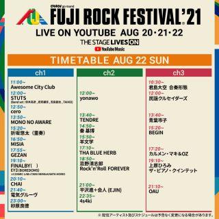 fujirock-2021-7_03-320x320 フジロック'21 YouTubeタイムテーブルが解禁! #fujirock