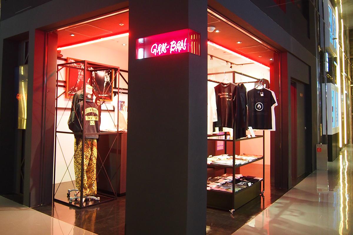 2011_ganban_joestrummer_03 ジョー・ストラマー×GAN-BANのコラボレーショントートバック発売中!激レア・デッドストックTシャツも放出