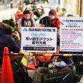 フジロック名物「早割」店頭販売の今年の様子は?新生渋谷PARCOにて初開催#fujirock